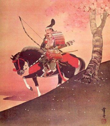 japanese_archer.jpg